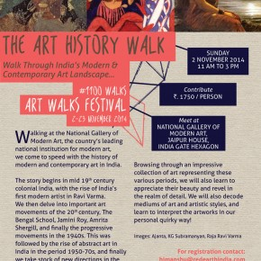 The Art History Walk / Sun. 2 Nov 2014